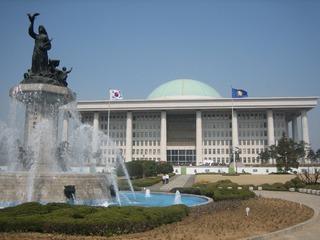 Assemblée nationale sud-coréenne