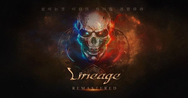 Lineage Remastered