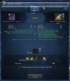 L'arme légendaire - voie 1