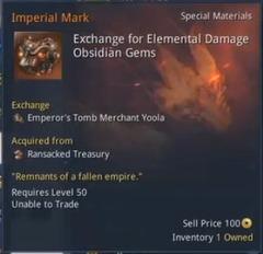 Marque impériale