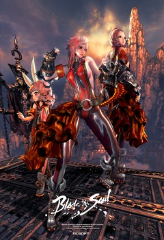 Tencent UP 2013 - Blade and Soul China rattrape (presque) la version coréenne
