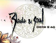 logo_blade_and_soul.jpg