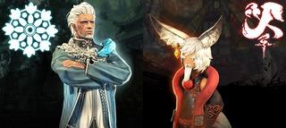 factions de Blade & Soul