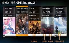 Planning de mise à jour de Tera en Corée du Sud