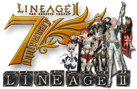 Anniversaire des 7 ans de Lineage II