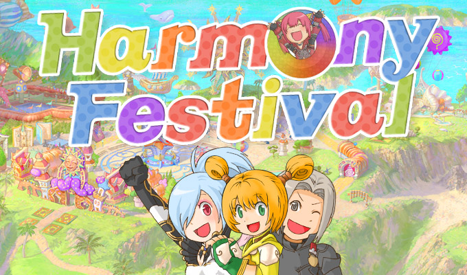 Harmony Festival bannière