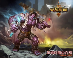 Version chinoise de League of Legends