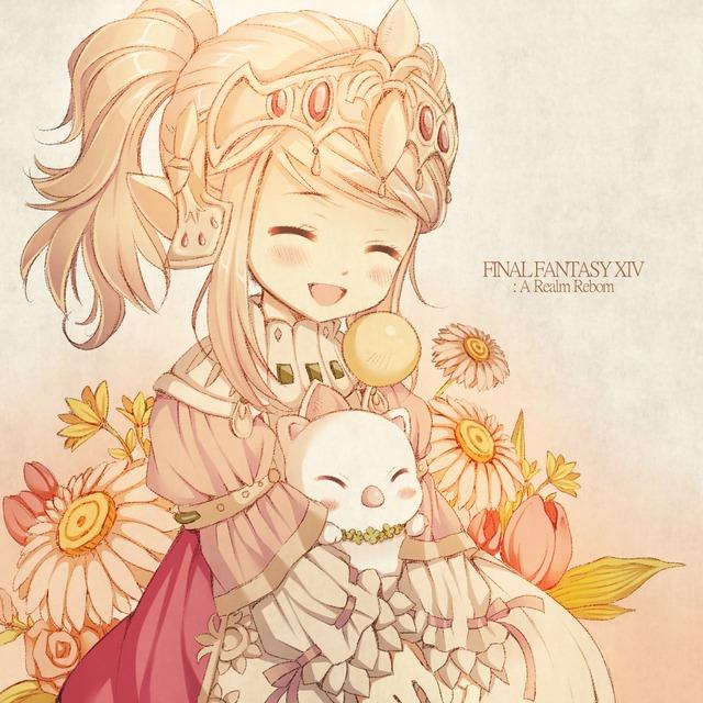 Nanamo sama par White Ayami