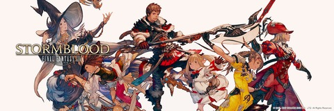 Final Fantasy XIV Online - Final Fantasy XIV : Interview avec les scénaristes du MMORPG de Square Enix