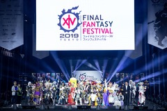 FFXIV_FANFESTIVAL2019_TOKYO_Mediakit_Stage_Day_33.jpg