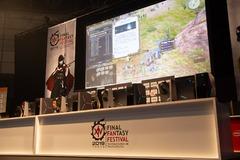 FFXIV_FANFESTIVAL2019_TOKYO_Mediakit_Stage_Day_56.jpg