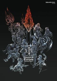 "Artbook FFXIV ARR ""The Art of Eorzea - Another dawn"" disponible à la vente en France"