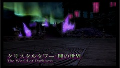 monde des ténèbres