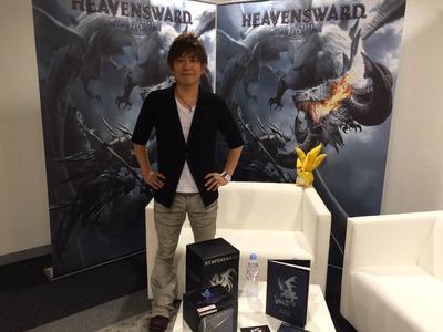 Naoki Yoshida - Japan Expo 2015