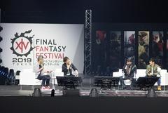 FFXIV_FANFESTIVAL2019_TOKYO_Mediakit_Stage_Day_21.jpg