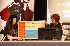 FFXIV_FANFESTIVAL2019_TOKYO_Mediakit_Stage_Day_58.jpg
