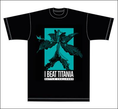 titania.png
