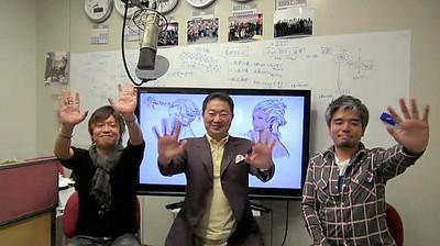 Naoki Yoshida, Wada, et Foxclon