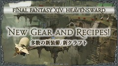 FFXIV : Heavensward - 330c6abd