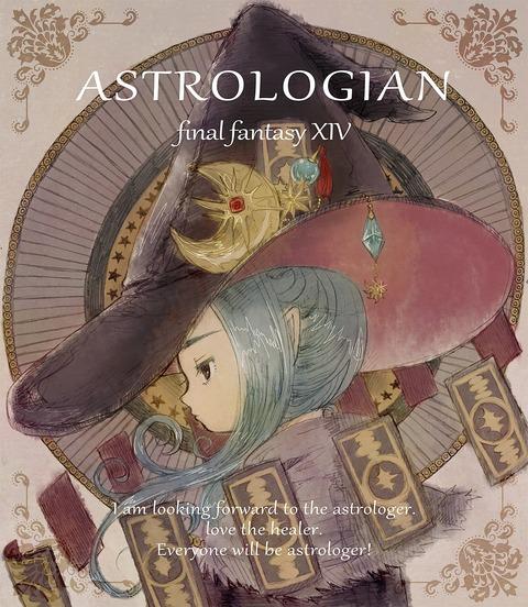 Astrologue par 灯