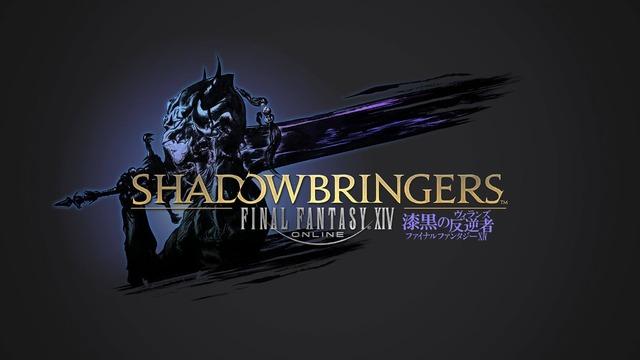 shadowbringershd