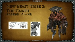 Gnath1