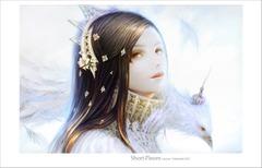 par Kazuya Takahashi