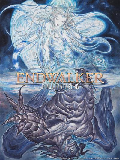 endwalker_reveal - FFXIVENDWALKERAnnouncementShowcase060221 FFXIV ENDWALKER image illust EN