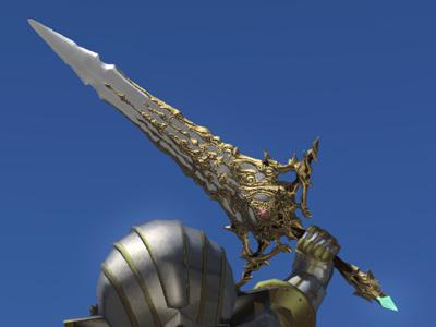 Un petit air d'Excalibur?