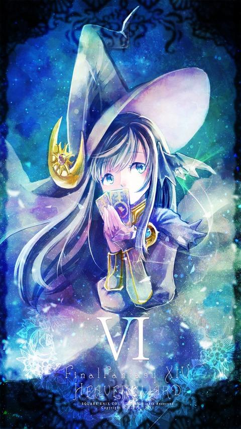Aura Astrologer par MizoreAme