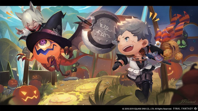 Image de Final Fantasy XIV Online