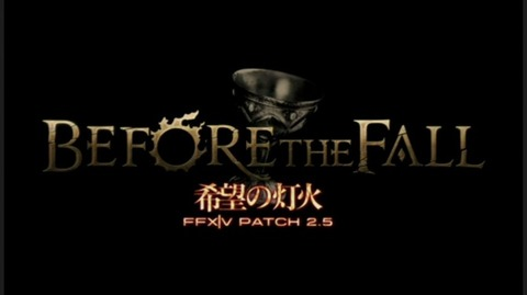 "Final Fantasy XIV Massive Patch 2.5 ""Before the Fall"" and DirectX 11 Client's Enhanced Graphics Detailed"