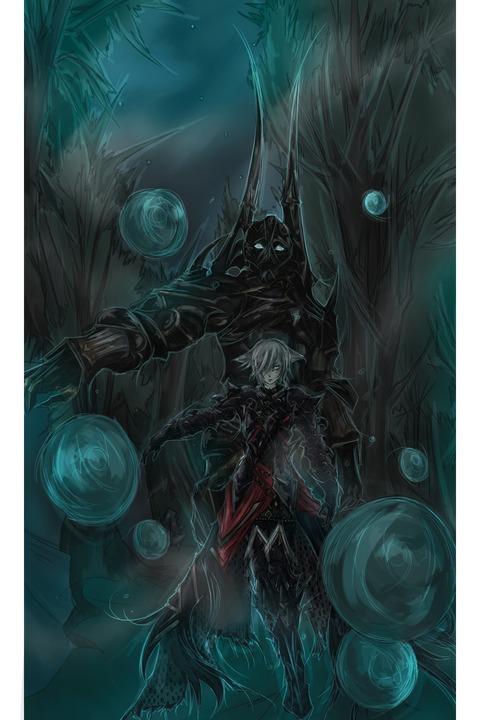 urth's fount par kei