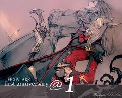 Illustration pour fêter le 1e anniversaire de A Realm Reborn, par Kazuya Takahashi