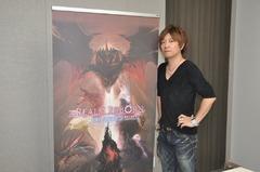 Naoki Yoshida & poster des Primordiaux