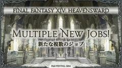 FFXIV : Heavensward - 27666d75