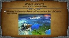 FFXIV : Heavensward - Areas5