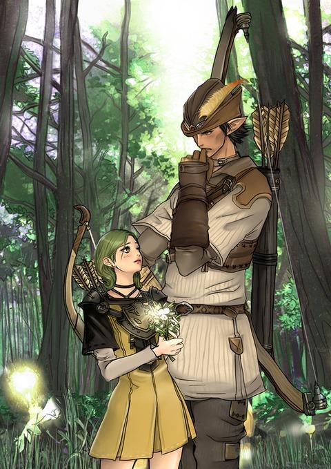 Gridania's Mistletoe par Marureenu