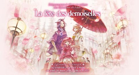 demoiselles3.png