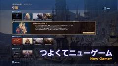 patch 5.1