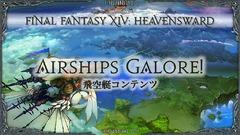 FFXIV : Heavensward - F6895a4c