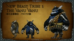 VanuVanu1
