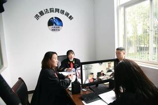 Cour de justice du Sichuan
