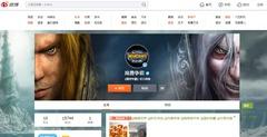 war3-weibo.jpg