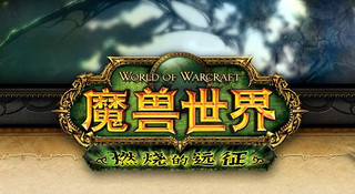 Warcraft China